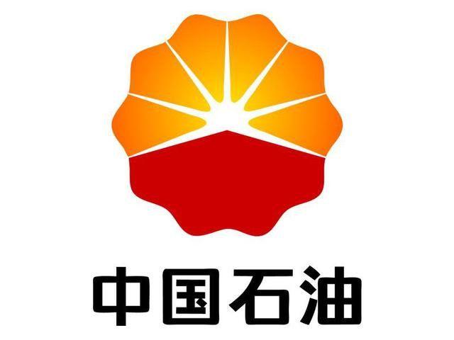 中国石油哈尔盖加油站