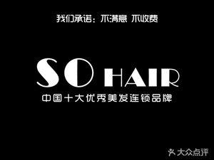 SOHAIR