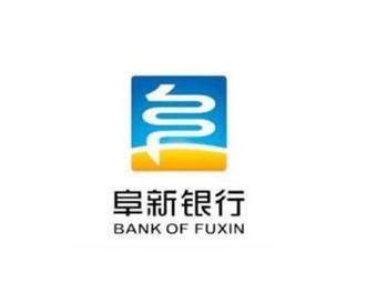 阜新银行(大连中山支行)