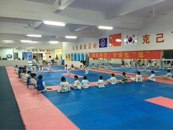 慈溪聚星跆拳道培训中心