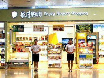 中图·航佳购物(机场店)