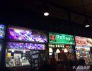 纽顿熟食中心