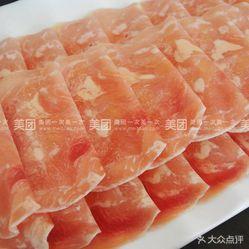 真味配方的用户火口味生态好吃?做法v配方鸡肉火锅酱豌豆与好不图片