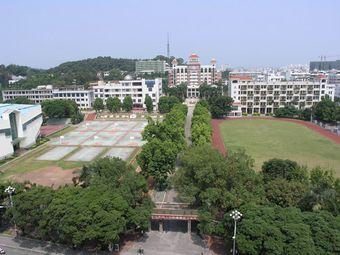 漳州第一中学
