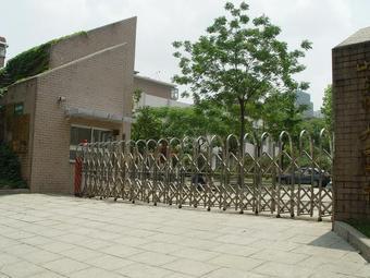 山东师范大学第二附属中学