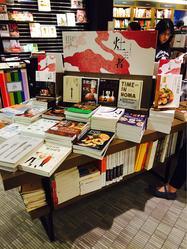 诚品书店(希慎广场店)的图片