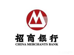 招商银行的图片