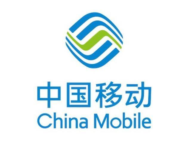 中国移动(东张指定专营店)