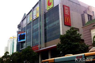 泰国曼谷超市 便利店排行