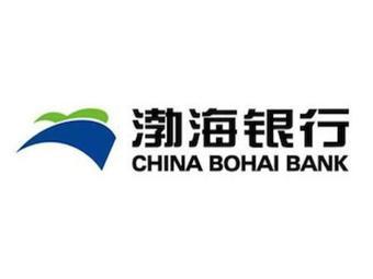 渤海银行(无锡分行营业部)