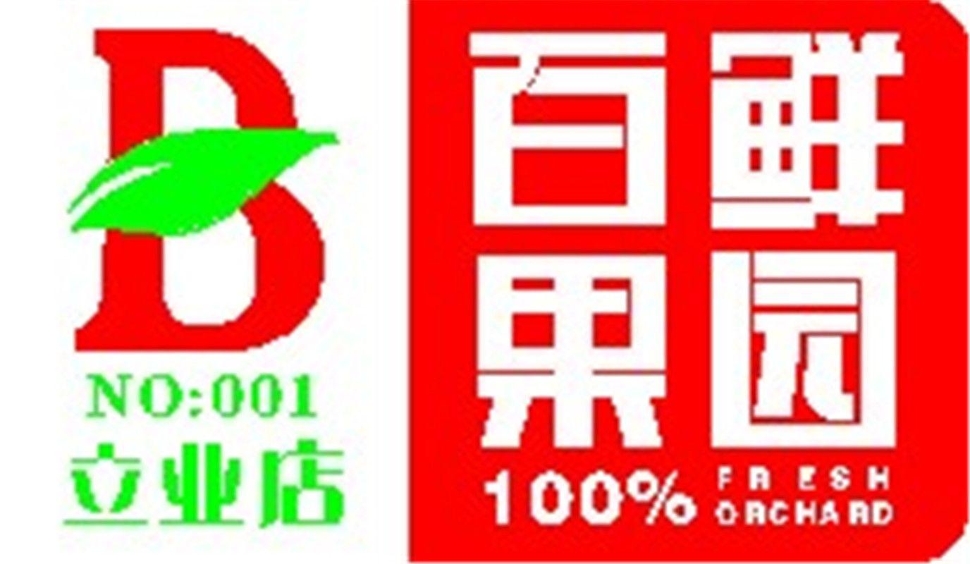 logo 标识 标志 设计 矢量 矢量图 素材 图标 1376_800