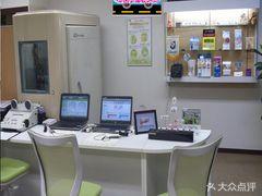 宁耳听力上海助听器验配中心的图片