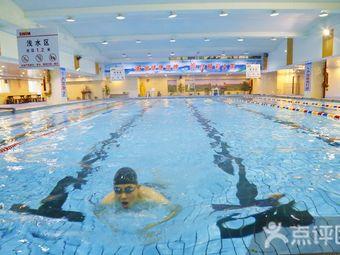皇宫游泳馆