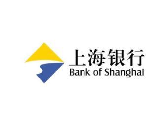 上海銀行(南京龍江支行)