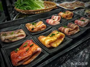 Fancy福喜轩韩式碳烤