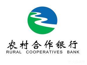 江苏阜宁农村商业银行