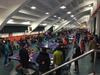 邦动乒乓球俱乐部(北工大部)