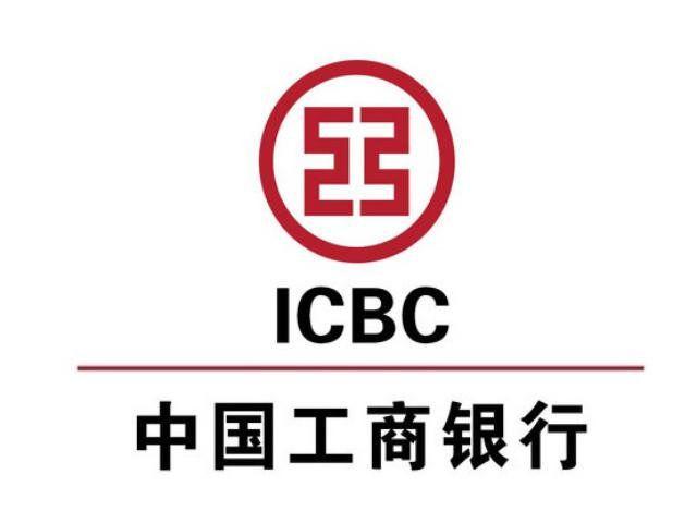 中国工商银行(枝江市支行)