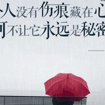 锦绣未央七公主素颜图片