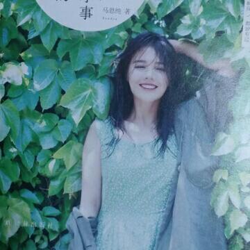 上海美食林美食便利_时刻林时刻便利店师美食阴阳卡v美食图片