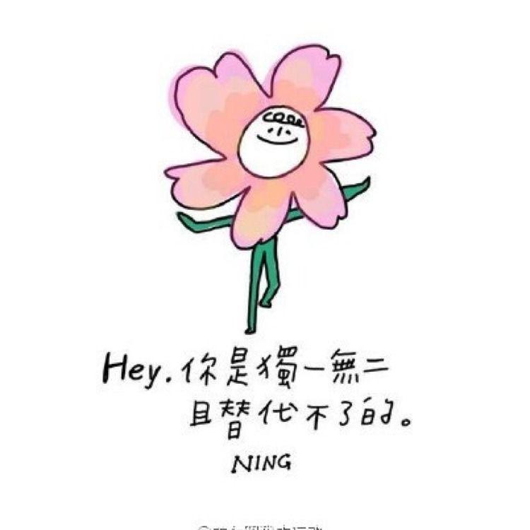 【富玉阁养生馆团购】北京富玉阁养生馆刮痧/拔罐/3
