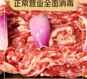 牛小花·秘制炭火烤牛肉(临安店)