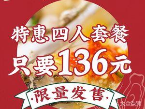 王小蚝•烧烤海鲜大排档