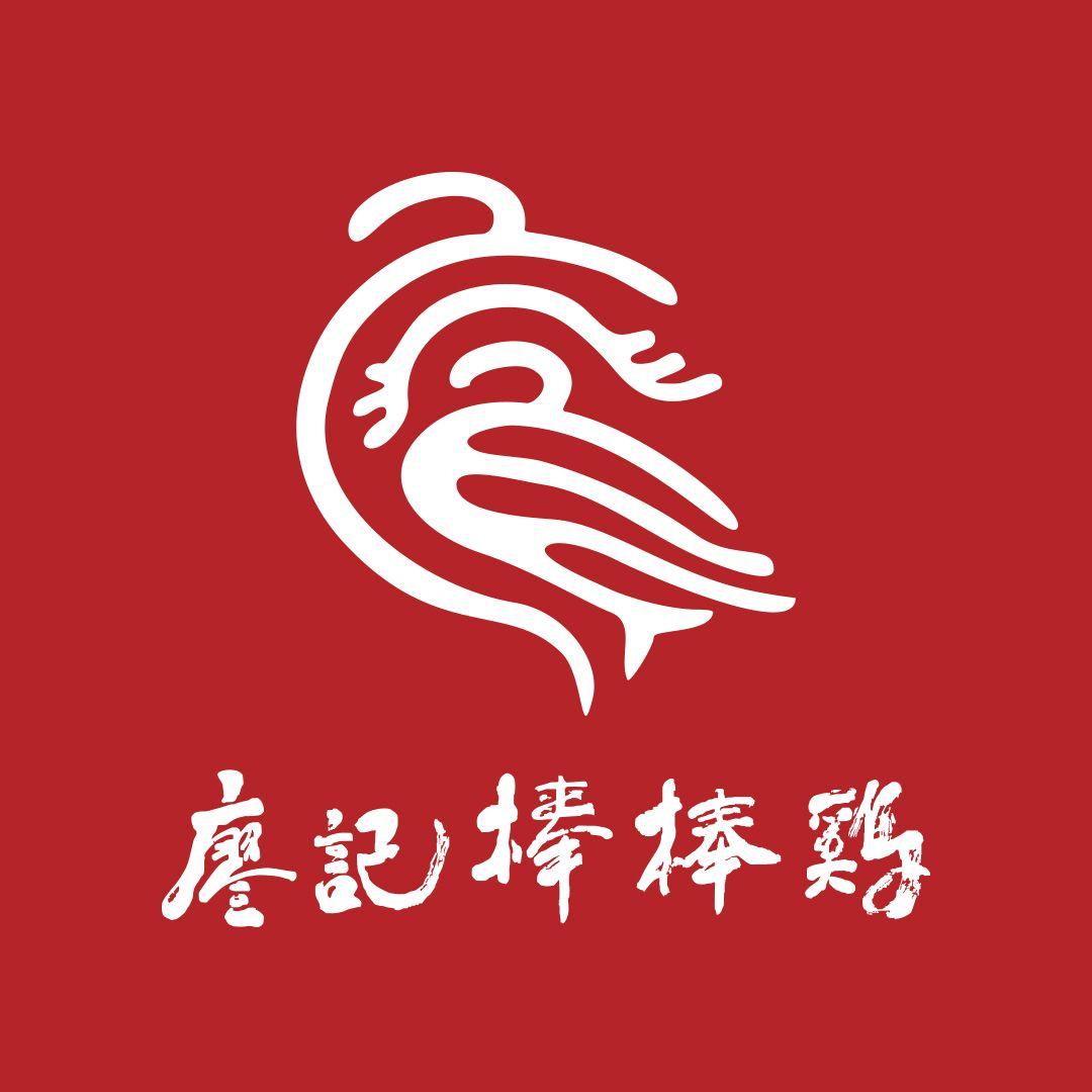 廖记棒棒鸡(上津路店)