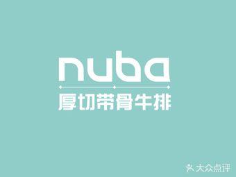 NUBA带骨牛排(乐宾店)