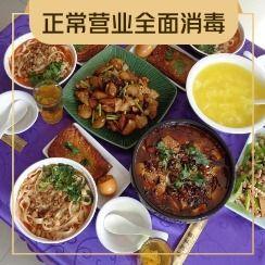 小南街土菜馆(白云寺店)
