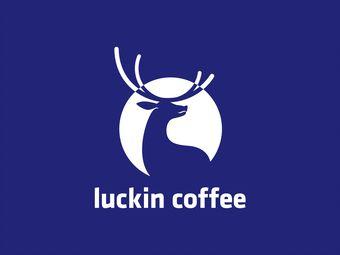 luckin coffee瑞幸咖啡(北部湾港务大厦店)