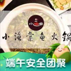 重庆小渔棠砂锅鱼(勉县店)