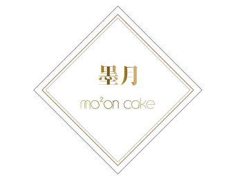 墨月mo²on cake(星光耀店)
