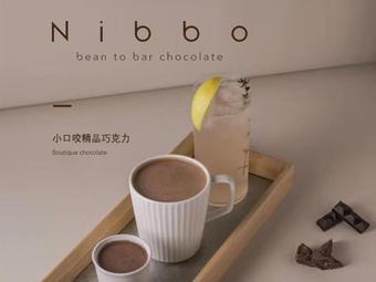 Nibbo 巧克力專門店