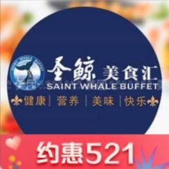 圣鲸美食汇(长治商厦店)