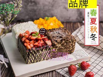 米兰西饼生日蛋糕(宅送)(玫瑰缘分店)