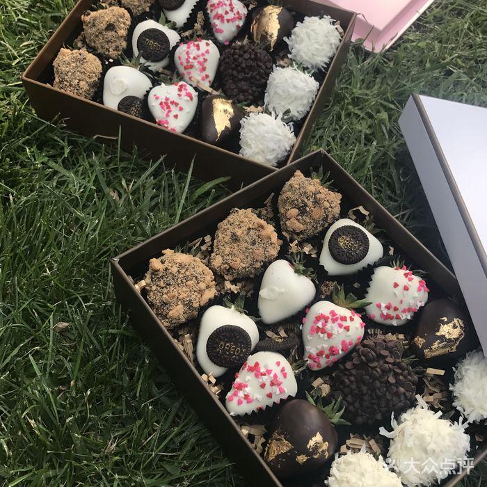 巧艺·草莓巧克力花塔蛋糕 深圳 第5张