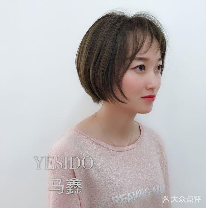 yesido椰岛造型(小寨国际贸易中心店)--发型秀图片图片
