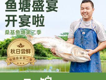 凤小馆·顺德本土菜(嘉裕太阳城店)