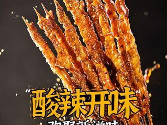 木屋烧烤(惠阳华润小径湾店)