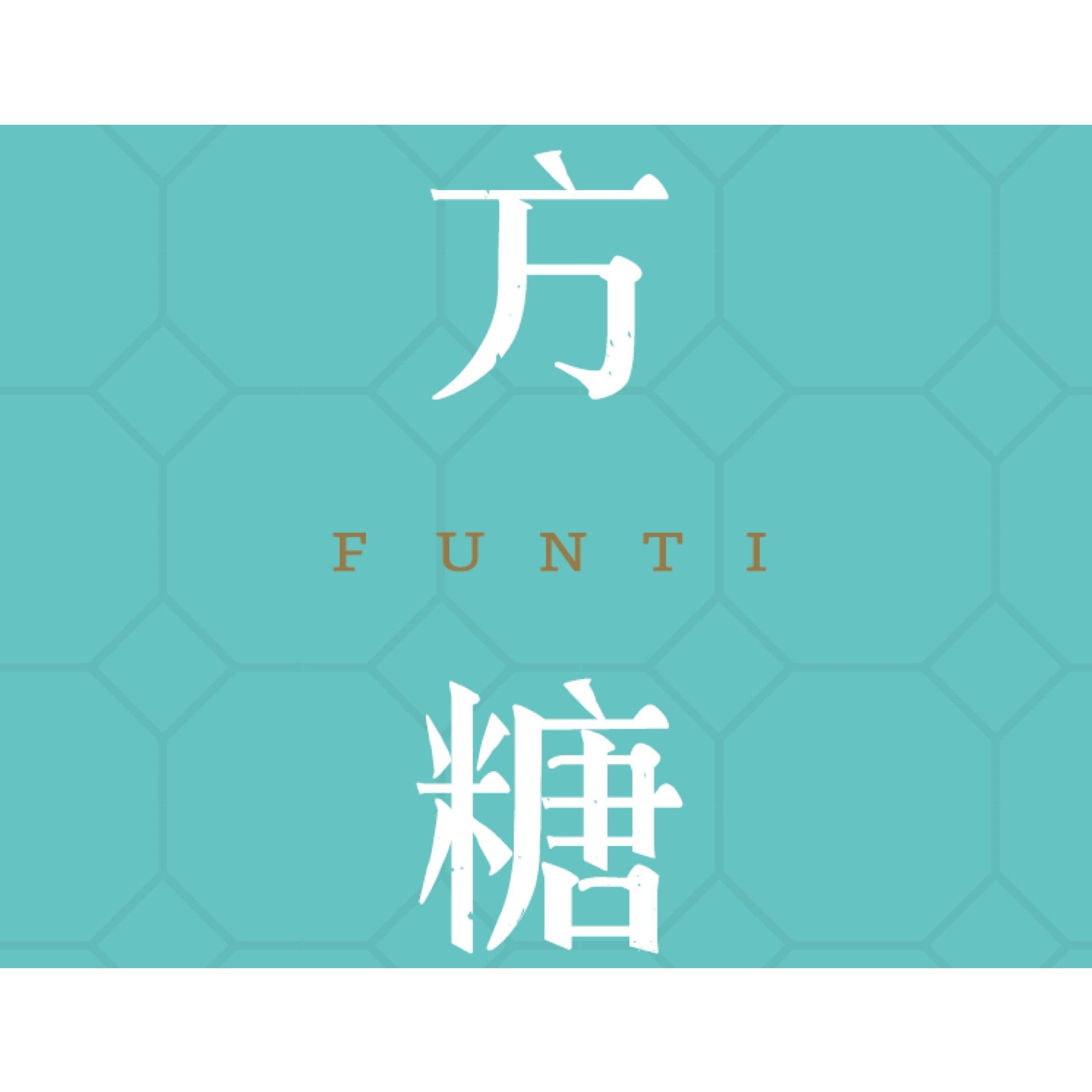 方糖港式茶餐厅(瑞安店)