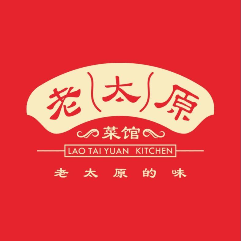 老太原菜馆(中正天街店)