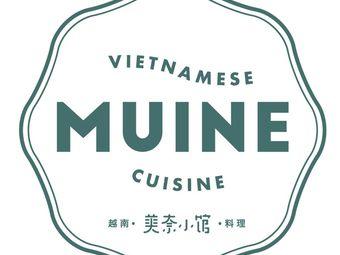 美奈小馆·越南料理(华发商都店)