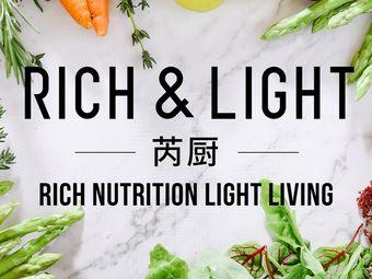 Rich&Light 芮廚(南京西路店)