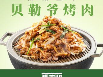 晉家門·家常菜(長泰廣場店)
