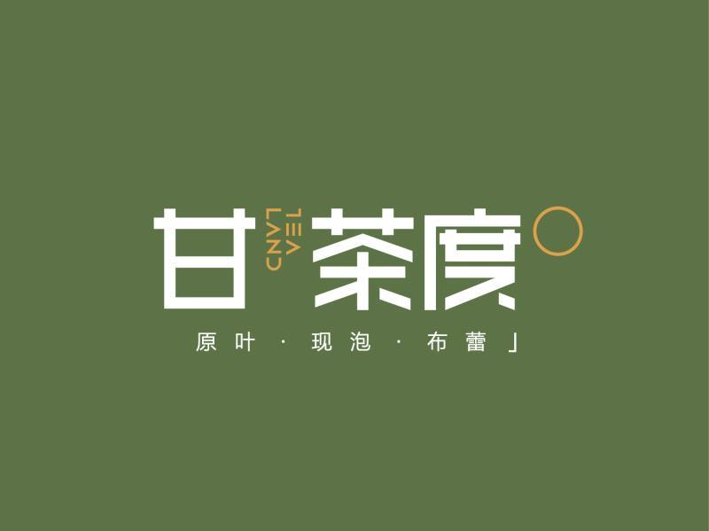 甘茶度(商贸城店)