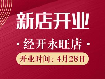 捞旺猪肚鸡(经开永旺店)
