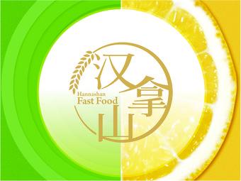 汉拿山石锅拌饭(财富购物中心店)