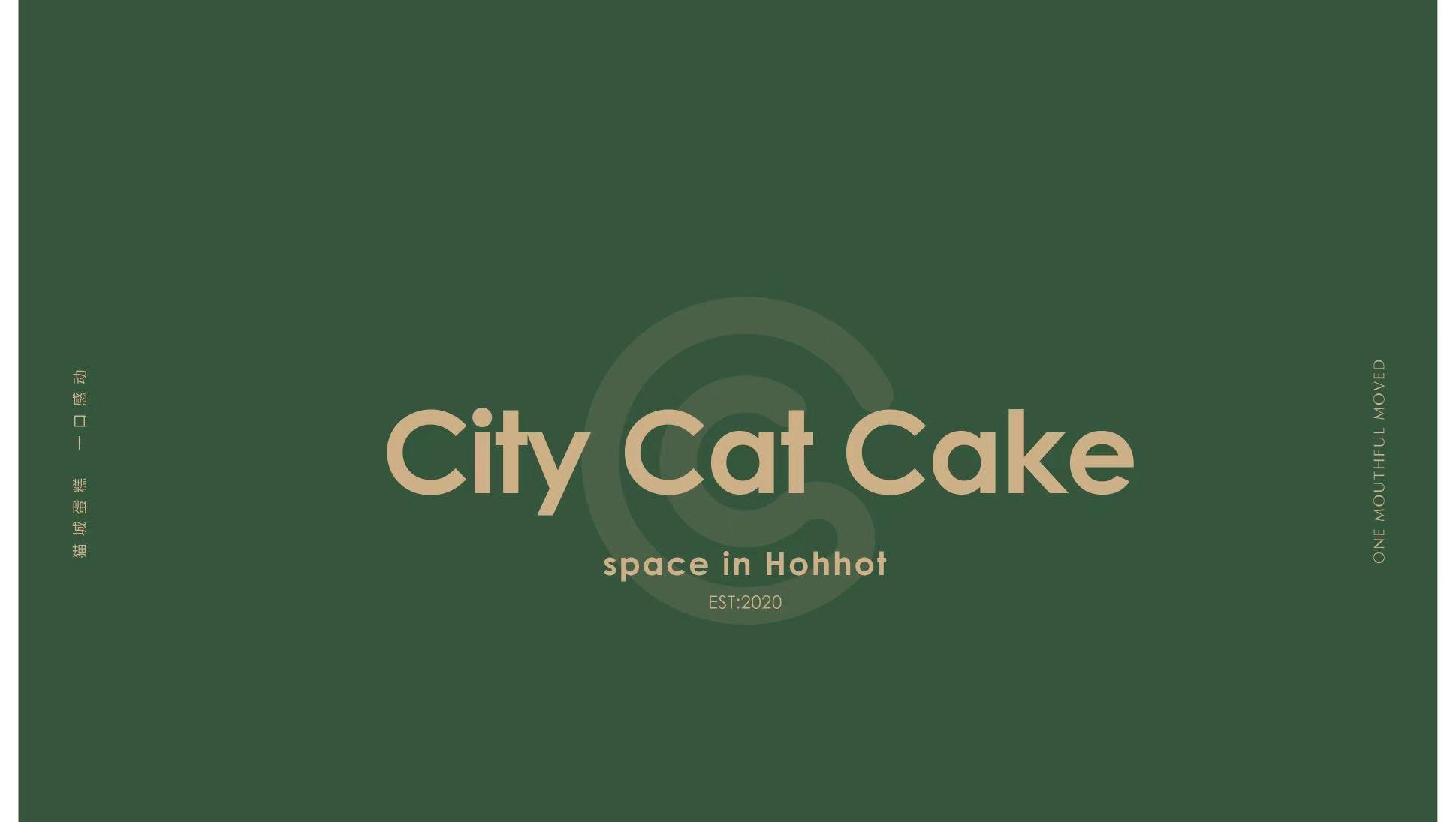 CITY CAT猫城烘焙(巨海店)