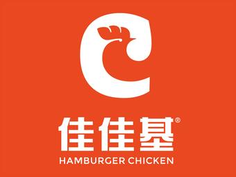 佳佳基(崇仁店)